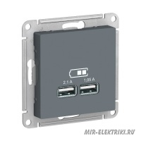 Розетка USB Schneider Electric AtlasDesign 5В, 1 порт-2,1А, 2й порт- 1,05А грифель