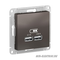Розетка USB Schneider Electric AtlasDesign 5В, 1 порт-2,1А, 2й порт- 1,05А мокко