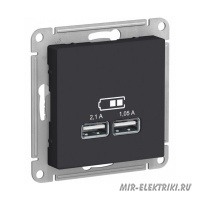 Розетка USB Schneider Electric AtlasDesign 5В, 1 порт-2,1А, 2й порт- 1,05А карбон