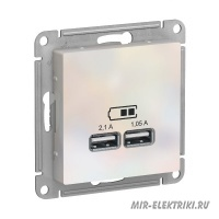 Розетка USB Schneider Electric AtlasDesign 5В, 1 порт-2,1А, 2й порт- 1,05А жемчуг